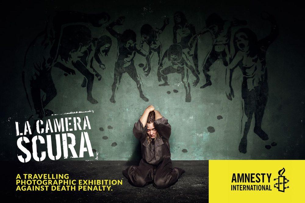 AMNESTY INTERNATIONAL - La camera scura